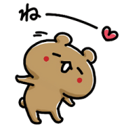 Love Mode: Animated Bear Sticker for LINE & WhatsApp | ZIP: GIF & PNG