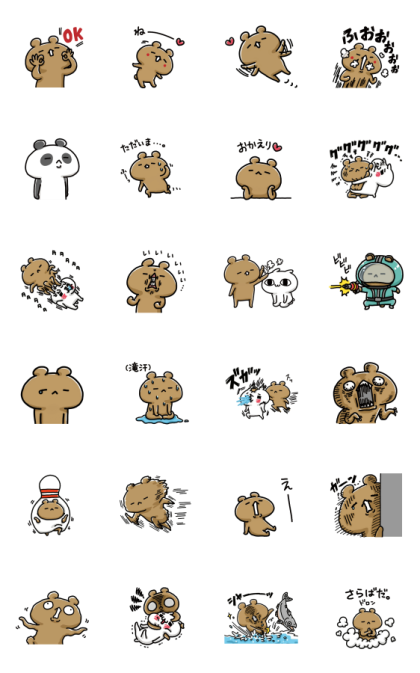 Love Mode: Animated Bear Line Sticker GIF & PNG Pack: Animated & Transparent No Background | WhatsApp Sticker