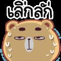 N9: Mhee Gud Gid Animated