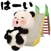 Pop-Up Panda Towel: Daily Stickers Sticker for LINE & WhatsApp | ZIP: GIF & PNG