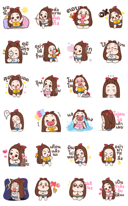 Pukpang Effect Stickers Line Sticker GIF & PNG Pack: Animated & Transparent No Background | WhatsApp Sticker