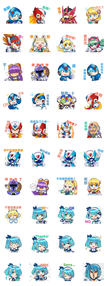 ROCKMAN X DiVE Character Collection Line Sticker GIF & PNG Pack: Animated & Transparent No Background | WhatsApp Sticker
