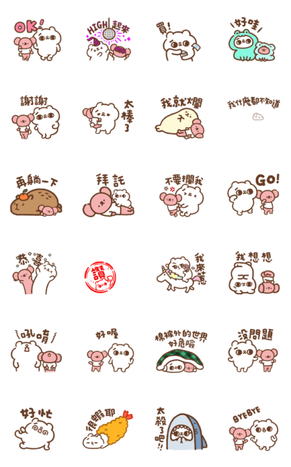 SONG SONG MEOW Chill & Dance Line Sticker GIF & PNG Pack: Animated & Transparent No Background   WhatsApp Sticker