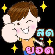 SUPER GentleMAN: Cute & Warm Every Day Sticker for LINE & WhatsApp | ZIP: GIF & PNG