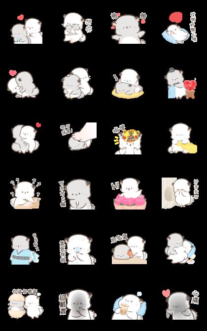 Simao and Bamao 10 Line Sticker GIF & PNG Pack: Animated & Transparent No Background | WhatsApp Sticker