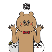 Threegom: Catch Me If You Can Sticker for LINE & WhatsApp | ZIP: GIF & PNG