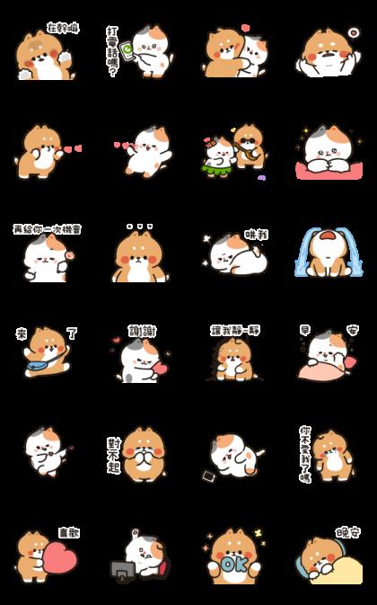 Tonton Friends: Daily Joyful Love Line Sticker GIF & PNG Pack: Animated & Transparent No Background | WhatsApp Sticker