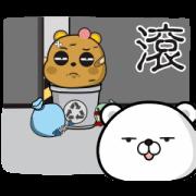Tsundere bear very love chaos Sticker for LINE & WhatsApp   ZIP: GIF & PNG