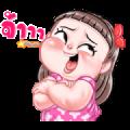 Tub Pong: Animated