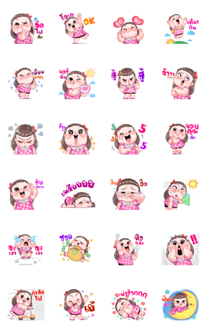 Tub Pong: Animated Line Sticker GIF & PNG Pack: Animated & Transparent No Background   WhatsApp Sticker
