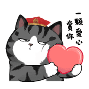 WUHUANGWANSHUI Sticker for LINE & WhatsApp | ZIP: GIF & PNG