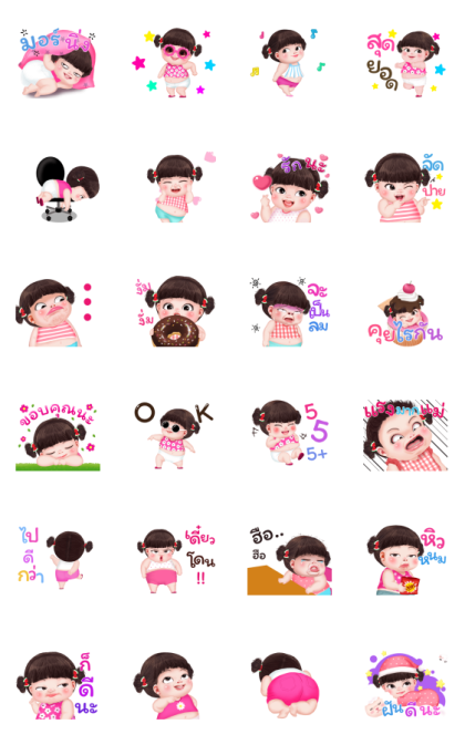 Yuan Yuan Pink Girl Line Sticker GIF & PNG Pack: Animated & Transparent No Background | WhatsApp Sticker