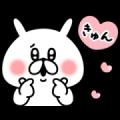 yuruusagi × lacore