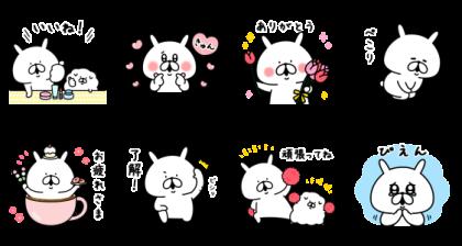 yuruusagi × lacore Line Sticker GIF & PNG Pack: Animated & Transparent No Background   WhatsApp Sticker