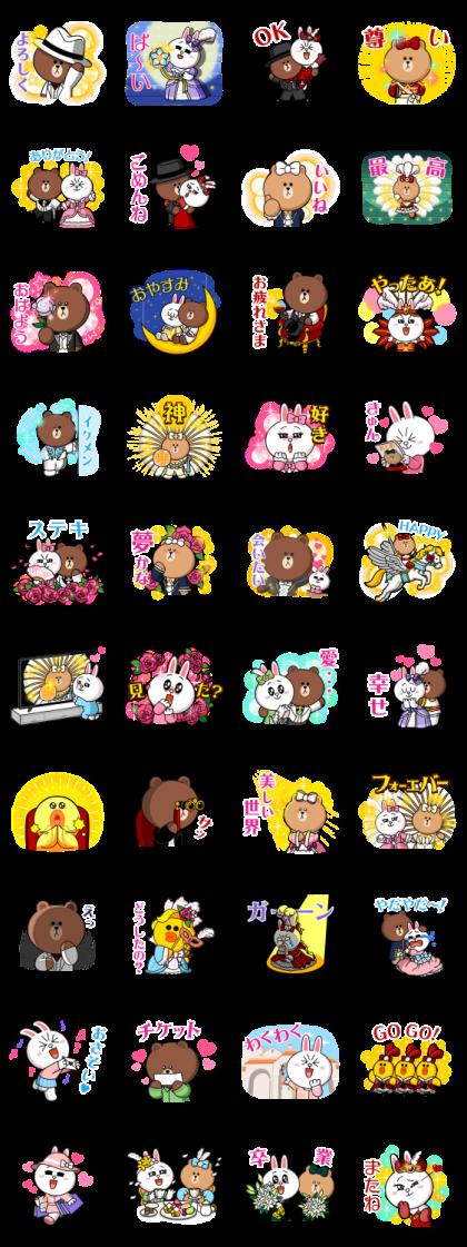 BROWN & FRIENDS x Takarazuka Revue Line Sticker GIF & PNG Pack: Animated & Transparent No Background | WhatsApp Sticker