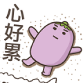 Baby Eggplant Likes to Talk Trash