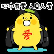 BananaMan: ❤ Talk Me Up ❤ Sticker for LINE & WhatsApp | ZIP: GIF & PNG