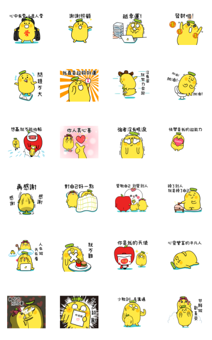 BananaMan: ❤ Talk Me Up ❤ Line Sticker GIF & PNG Pack: Animated & Transparent No Background | WhatsApp Sticker