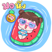 Boobib Summer Sticker for LINE & WhatsApp | ZIP: GIF & PNG