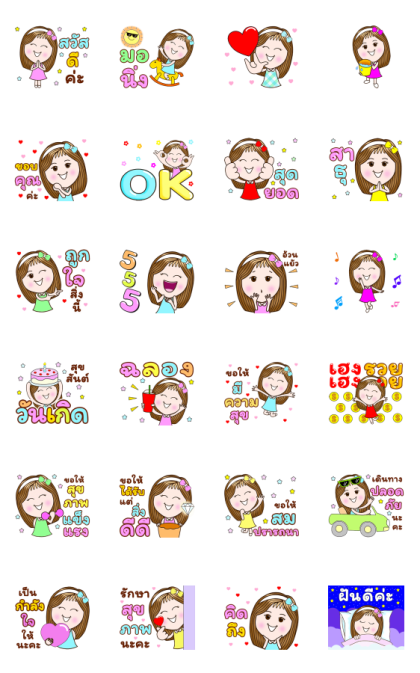 Candy Girl × RMS Hit Music: Cute Wishes Line Sticker GIF & PNG Pack: Animated & Transparent No Background | WhatsApp Sticker
