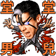 Chthonic Music Animated Stickers Sticker for LINE & WhatsApp   ZIP: GIF & PNG