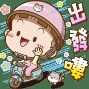 Cocoa So Cute Big Stickers Sticker for LINE & WhatsApp | ZIP: GIF & PNG