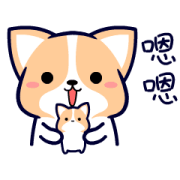 Corky Gorky 4 Sticker for LINE & WhatsApp | ZIP: GIF & PNG