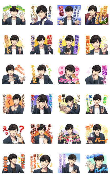 DaiGo MeNTaLiST Stickers Line Sticker GIF & PNG Pack: Animated & Transparent No Background | WhatsApp Sticker