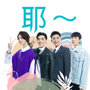 HIStory4 - Close To You Sticker for LINE & WhatsApp | ZIP: GIF & PNG