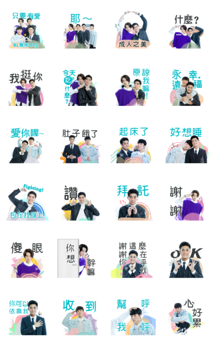 HIStory4 - Close To You Line Sticker GIF & PNG Pack: Animated & Transparent No Background | WhatsApp Sticker