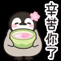 Healing Penguin (Spring)