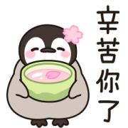 Healing Penguin (Spring) Sticker for LINE & WhatsApp | ZIP: GIF & PNG