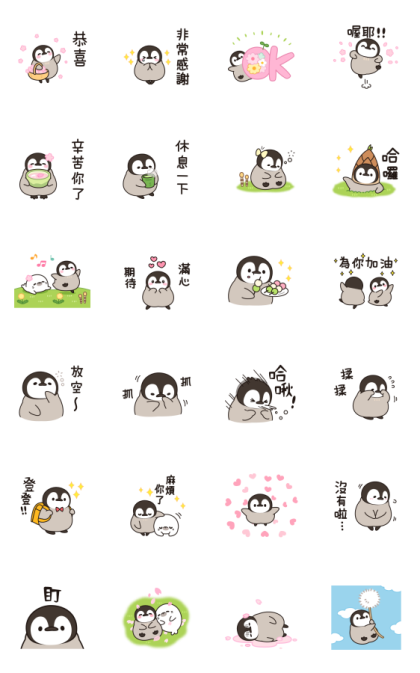 Healing Penguin (Spring) Line Sticker GIF & PNG Pack: Animated & Transparent No Background | WhatsApp Sticker