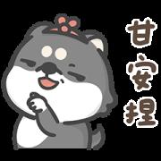 Hi John Say Taiwanese Hokkien Sticker for LINE & WhatsApp | ZIP: GIF & PNG