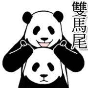High Speed Panda 2 Sticker for LINE & WhatsApp | ZIP: GIF & PNG