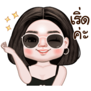 Jasmine Animated Sticker for LINE & WhatsApp | ZIP: GIF & PNG