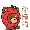 LYCHEE Animated Stickers: Daily Life 2