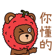 LYCHEE Animated Stickers: Daily Life 2 Sticker for LINE & WhatsApp | ZIP: GIF & PNG