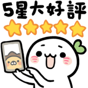 Lailai & Chichi Sticker for LINE & WhatsApp | ZIP: GIF & PNG