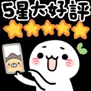 Lailai & Chichi Sticker for LINE & WhatsApp | ZIP: GIF & PNG