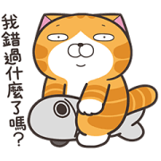 Lan Lan Cat: Don't Be Impulsive Sticker for LINE & WhatsApp | ZIP: GIF & PNG