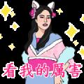 Let's KaraOK: Such a Drama Queen