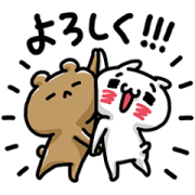 Love Mode: Pop-Up Pair 2 Sticker for LINE & WhatsApp | ZIP: GIF & PNG