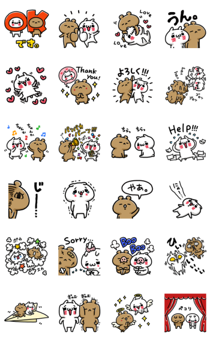 Love Mode: Pop-Up Pair 2 Line Sticker GIF & PNG Pack: Animated & Transparent No Background | WhatsApp Sticker