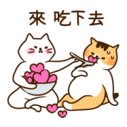 Love or War: Hurrymew & Busymew Sticker for LINE & WhatsApp | ZIP: GIF & PNG