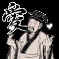 Master Calligraphy Animated