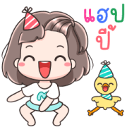 Megyo and Megab Happy Sticker for LINE & WhatsApp   ZIP: GIF & PNG