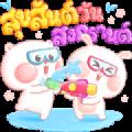 MheeNoom & TaiNim: Happy Summer [BIG]