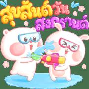 MheeNoom & TaiNim: Happy Summer Sticker for LINE & WhatsApp | ZIP: GIF & PNG