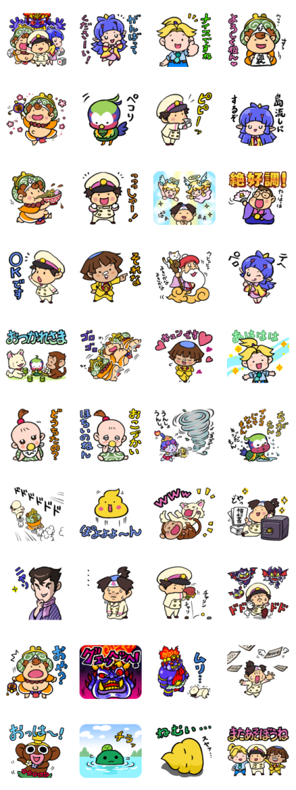 Momotaro Dentetsu Cute Stickers Line Sticker GIF & PNG Pack: Animated & Transparent No Background | WhatsApp Sticker